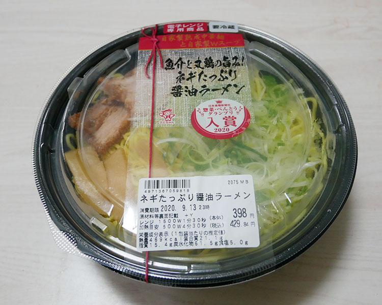 ネギたっぷり醤油ラーメン(429円)