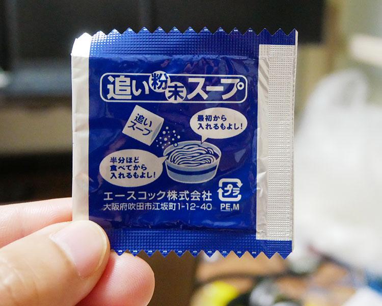 ファミリーマート「ちゅるげーそば なかぐすく古民家(226円)」