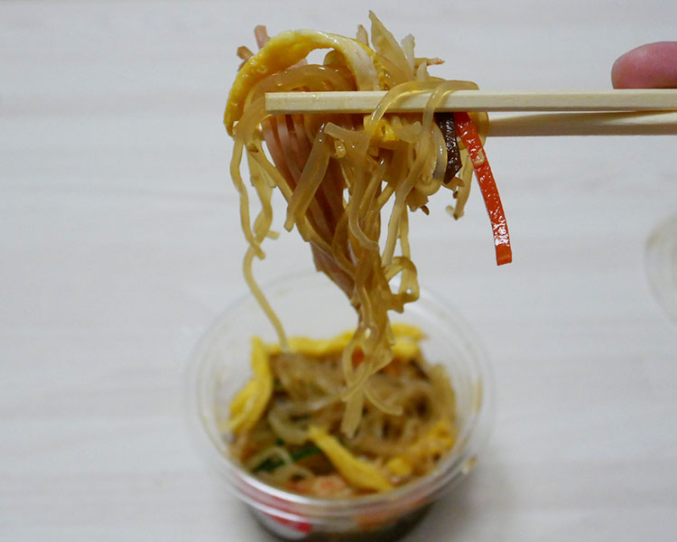 まいばすけっと「具だくさん中華春雨サラダ(199円)」