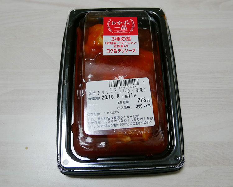 海鮮チリソース(300円)