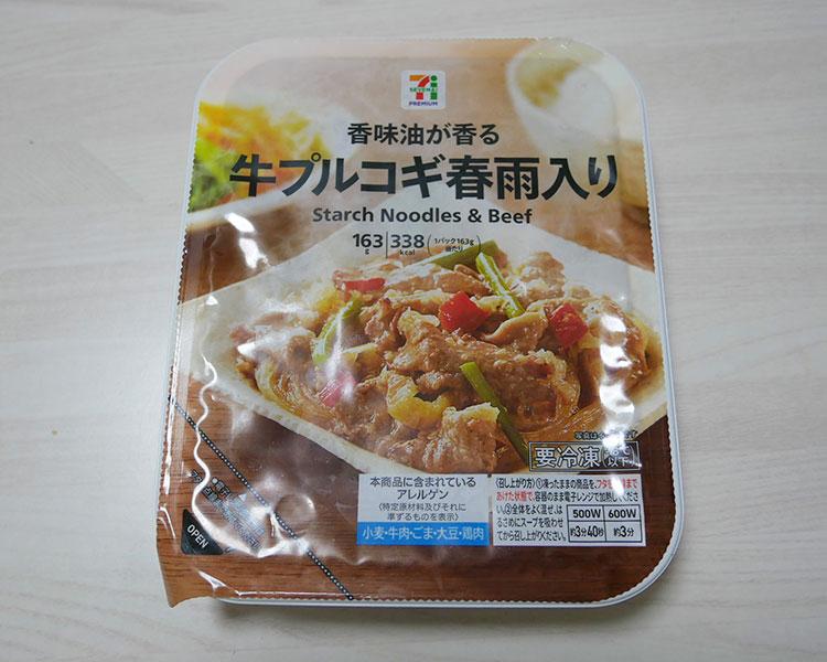 冷凍食品 牛プルコギ春雨入り(365円)
