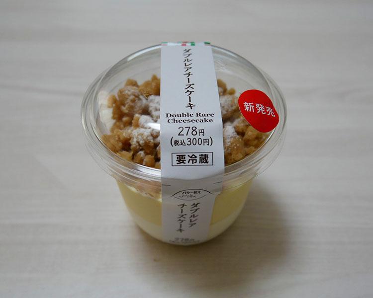 ダブルレアチーズケーキ(300円)