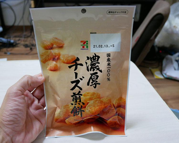 濃厚チーズ煎餅(127円)