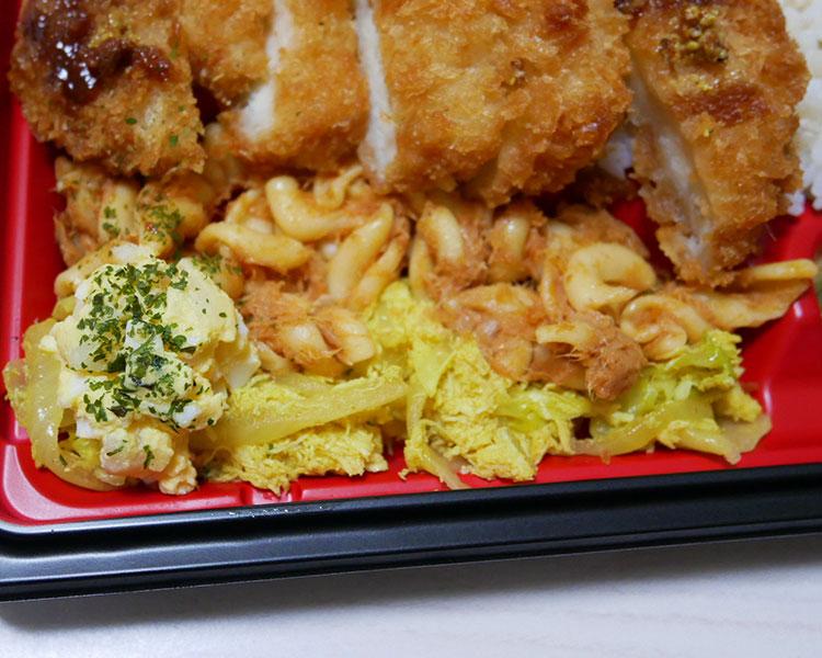 ローソン「チキンカツとおかず充実バランス弁当(498円)」