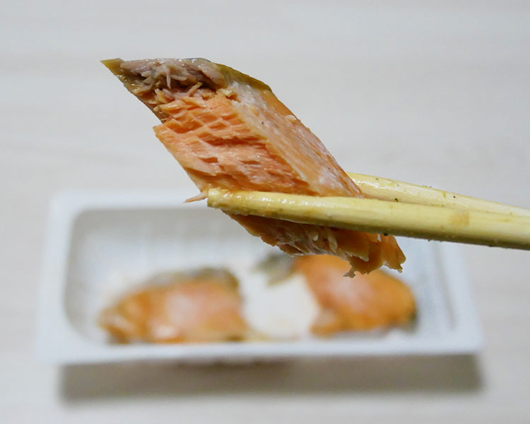 ローソン「銀鮭の塩焼(298円)」