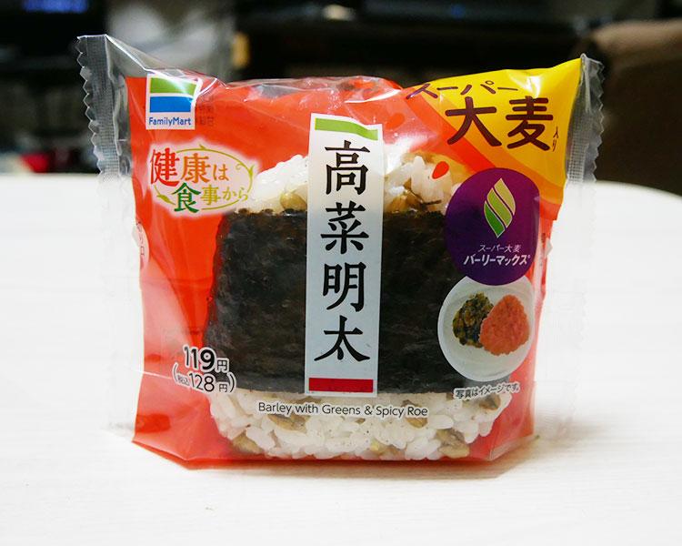 スーパー大麦 高菜明太 おむすび(128円)