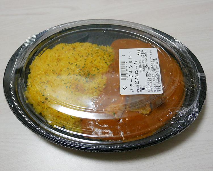 バターチキンカレー(429円)