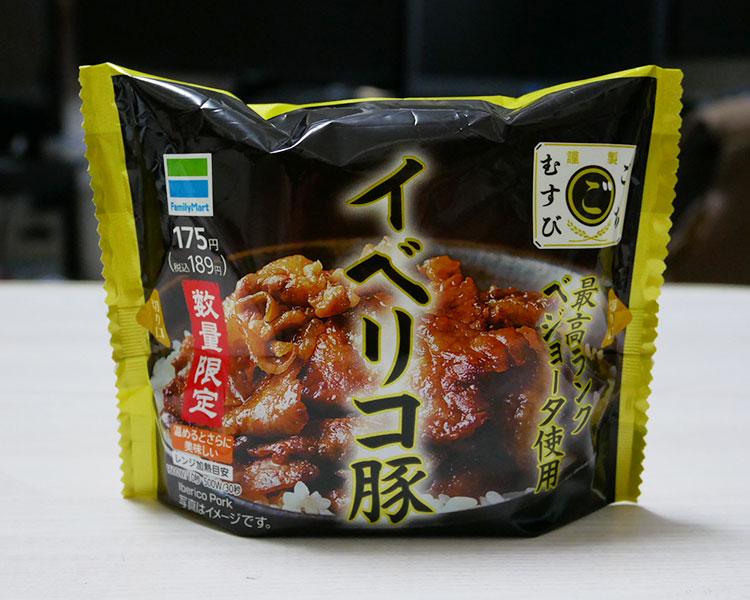 ごちむすび イベリコ豚(189円)