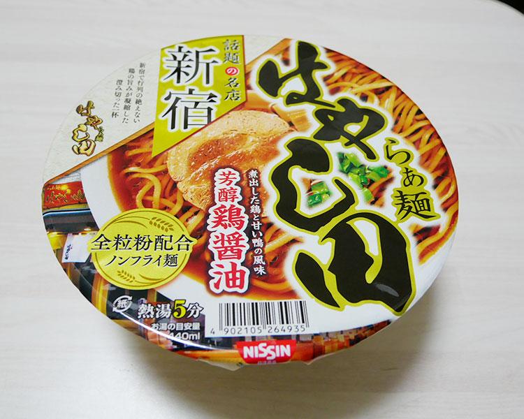 はやし田 芳醇鶏醤油(278円)