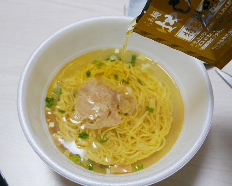 ファミリーマート「はやし田 芳醇鶏醤油(278円)」