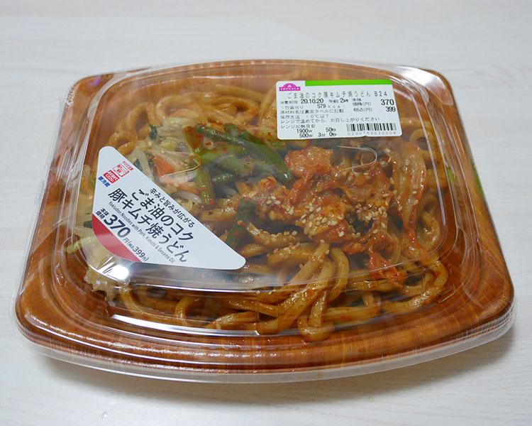 ごま油のコク豚キムチ焼うどん(399円)