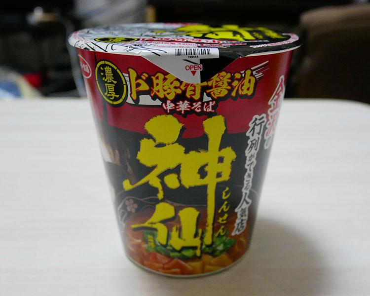 神仙金澤濃厚中華そば(228円)