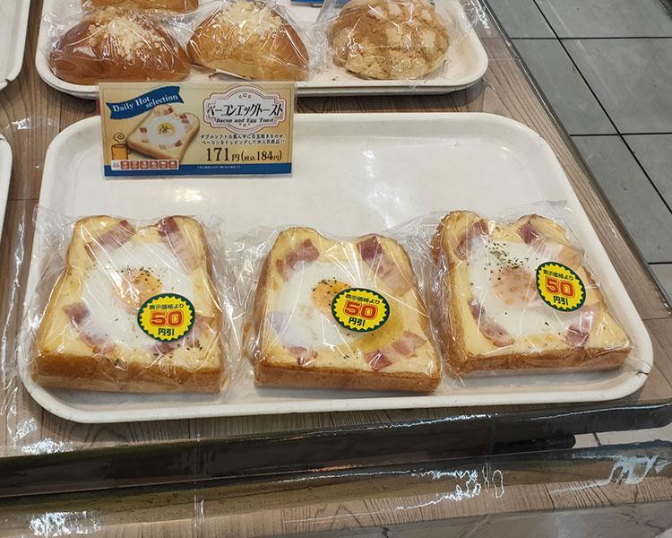 ベーコンエッグトースト(184円)