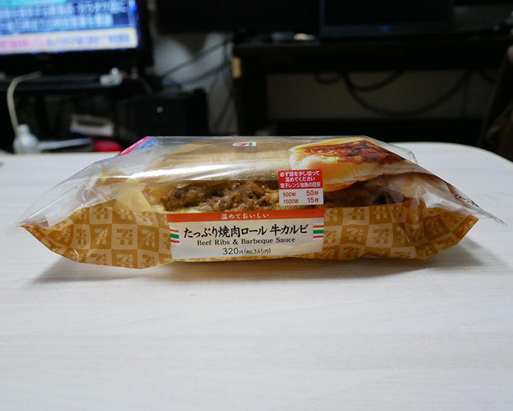 たっぷり焼肉ロール 牛カルビ(345円)