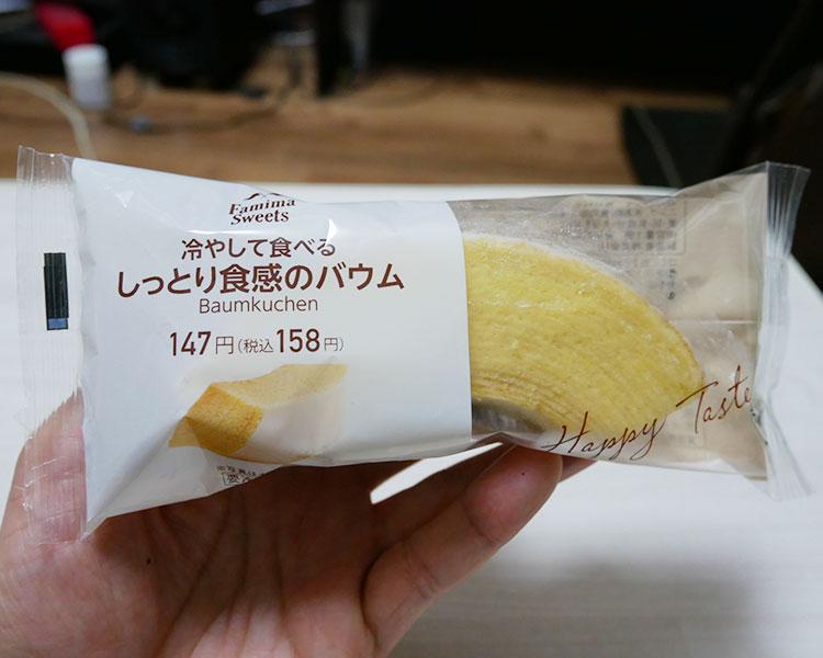 冷して食べるしっとり食感のバウム(158円)