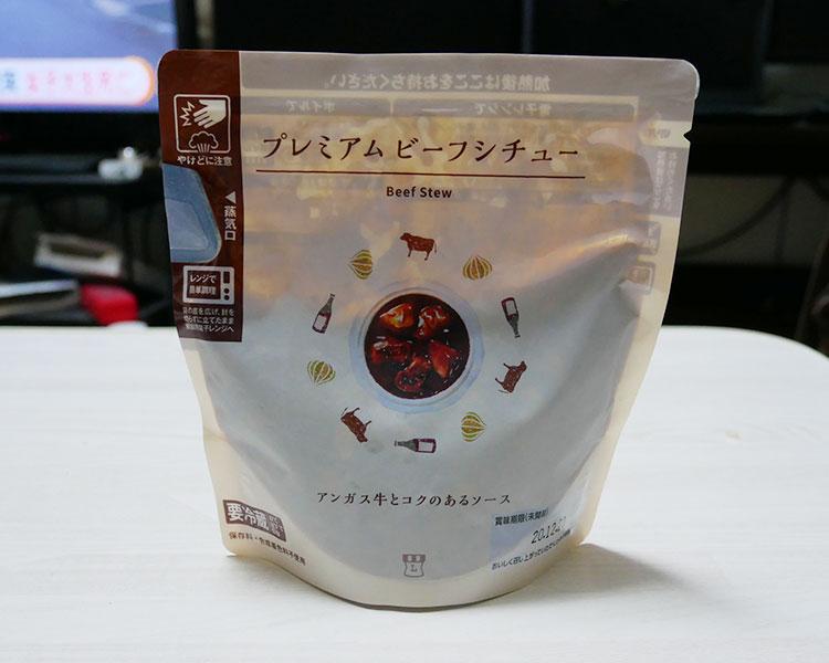 プレミアムビーフシチュー(399円)