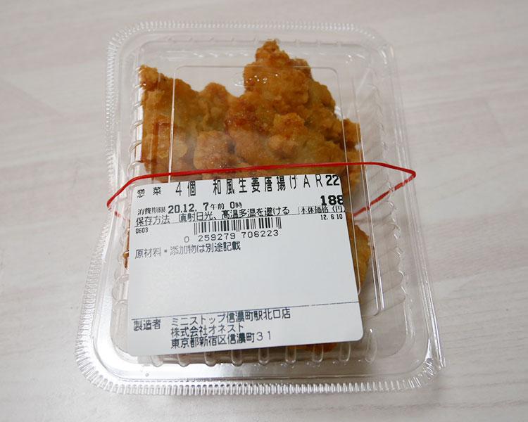 和風生姜唐揚げ(203円)