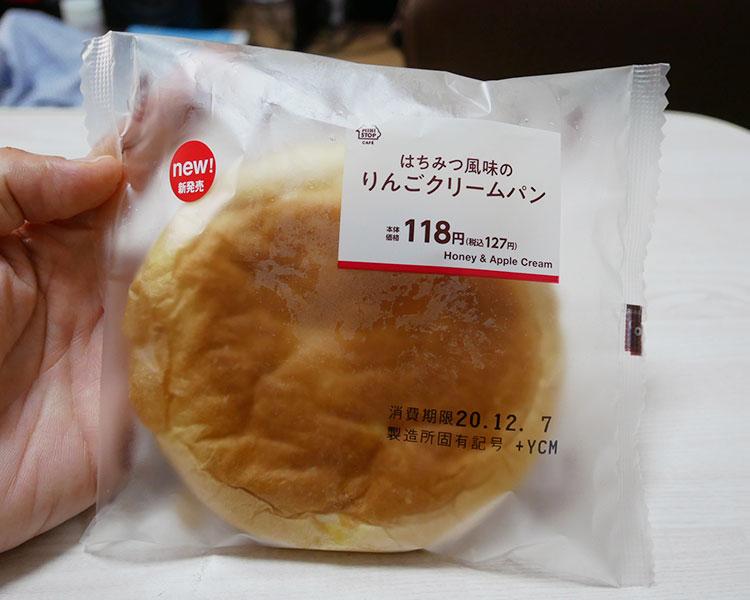 はちみつ風味のりんごクリームパン(127円)