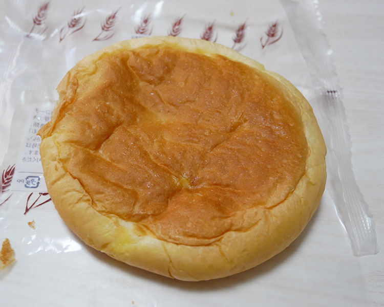 ミニストップ「はちみつ風味のりんごクリームパン(127円)」