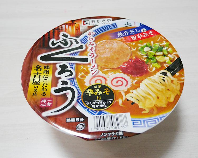 ふくろう からみそラーメン(278円)
