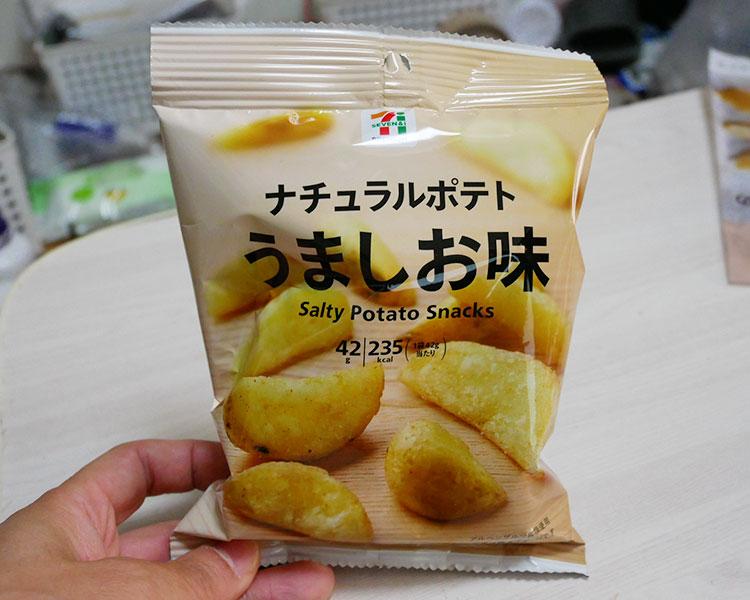 ナチュラルポテト うましお味(159円)