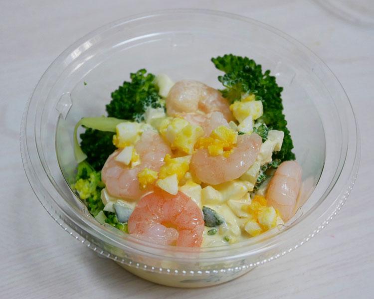 セブンイレブン「海老とブロッコリーのサラダ(267円)」