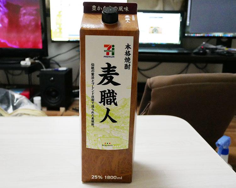 麦職人 1800ml(1,130円)