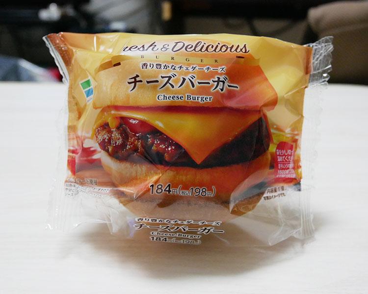チーズバーガー(198円)