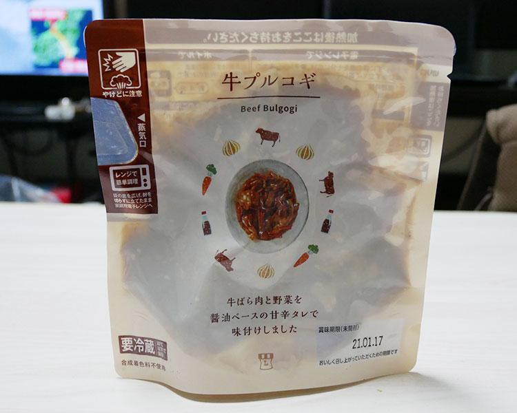 牛プルコギ(328円)