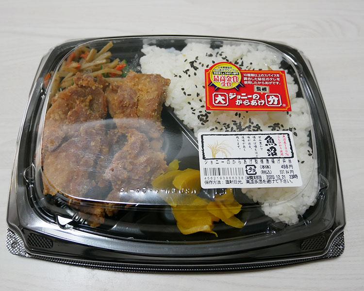 ジョニーのからあげ監修唐揚げ弁当(537円)
