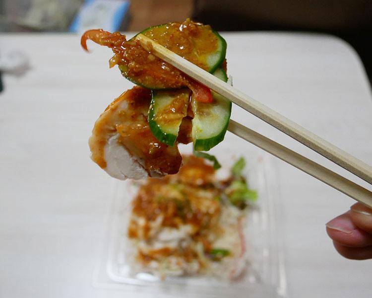まいばすけっと「お肉たっぷり!よだれ鶏のサラダ(321円)」