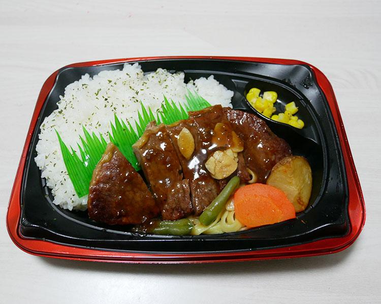 ミニストップ「肉が旨い!サーロインステーキ弁当(699円)」