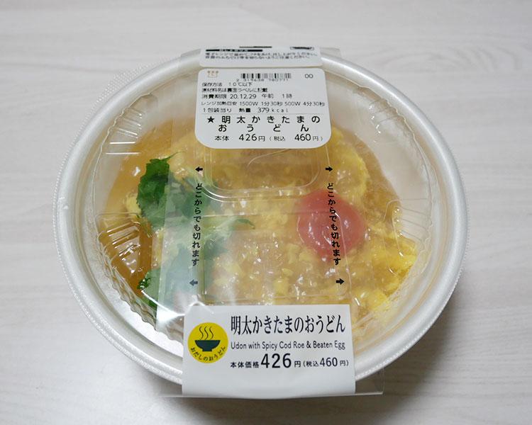 明太かきたまのおうどん(460円)