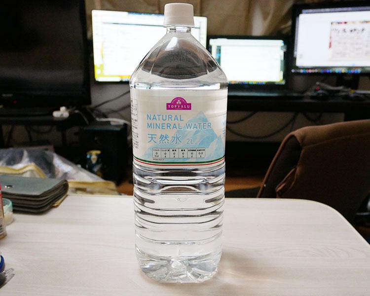 天然水(73円)