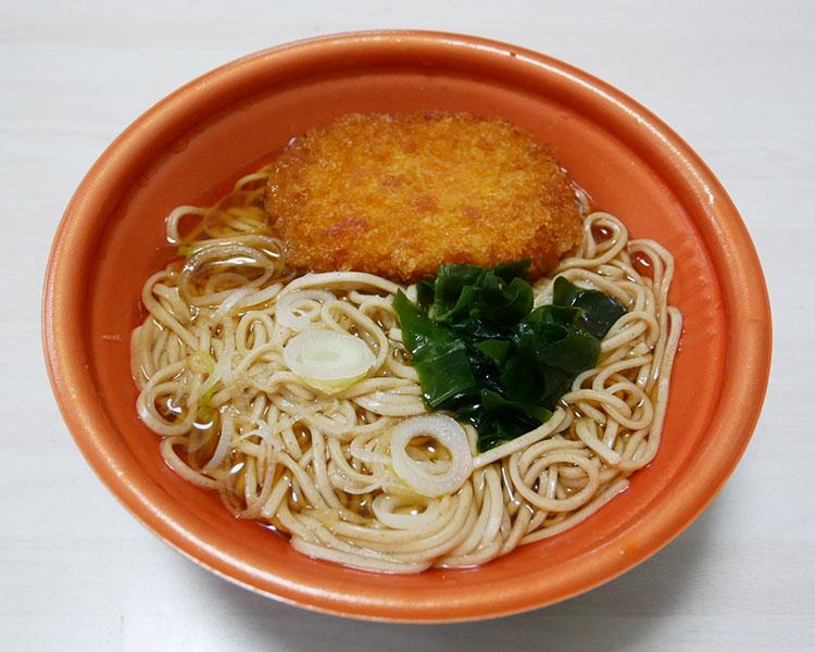 ファミリーマート「コロッケそば(430円)」
