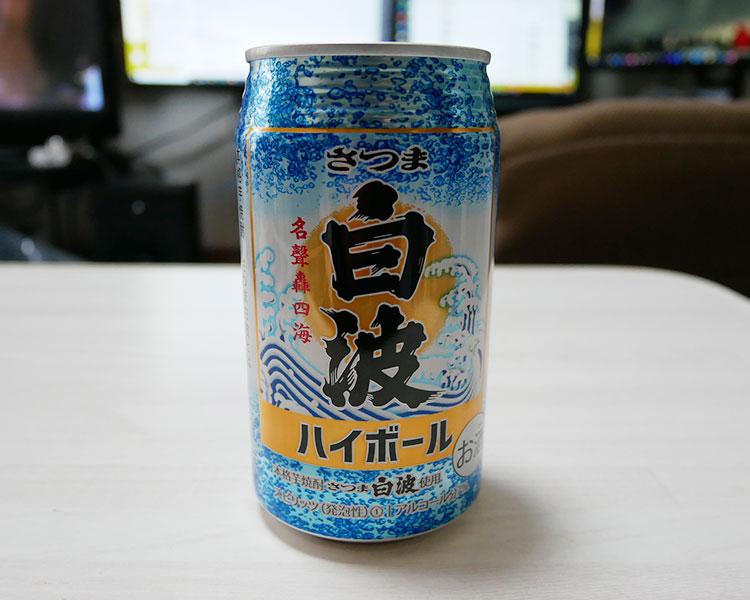 さつま白波ハイボール(198円)