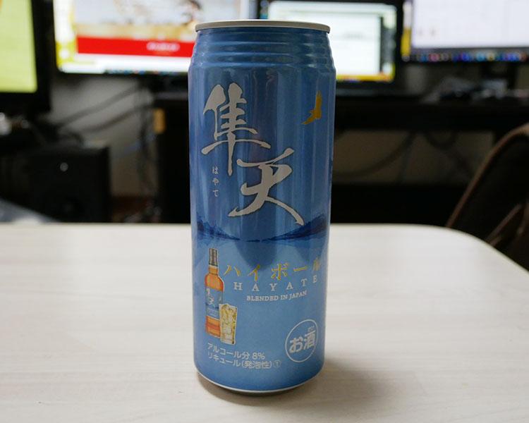 南アルプス 隼天ハイボール 500ml(228円)