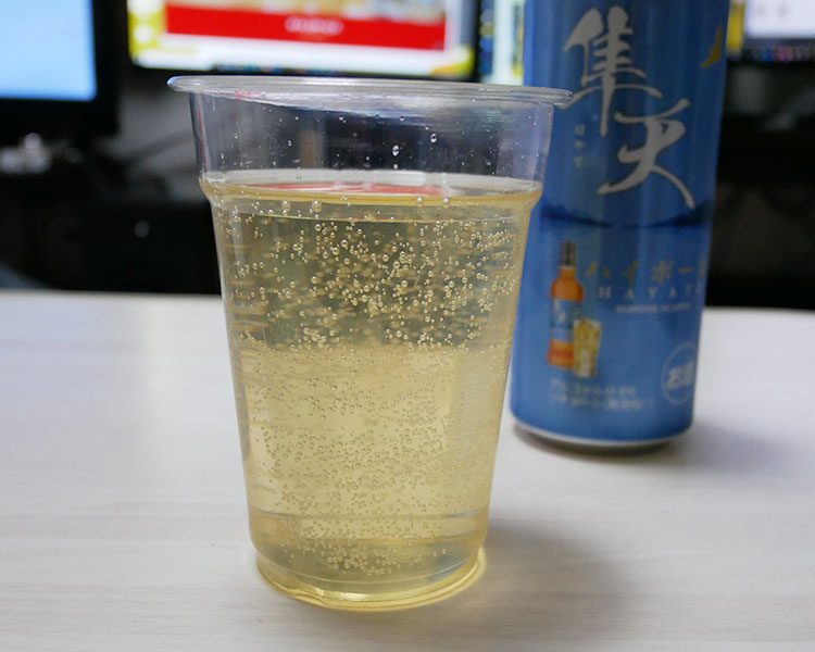 ファミリーマート「南アルプス 隼天ハイボール 500ml(228円)」