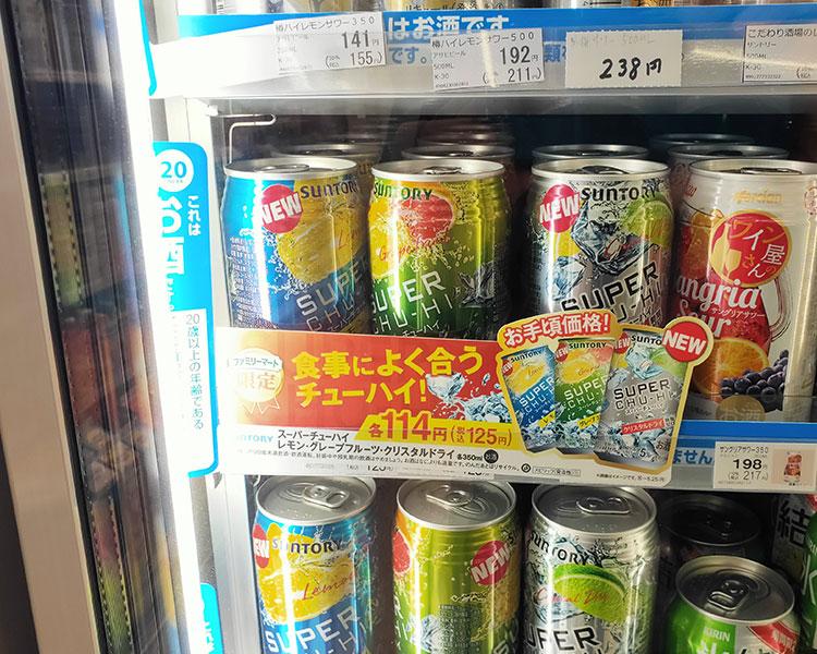 サントリー スーパーチューハイ クリスタルドライ 350ml(125円)