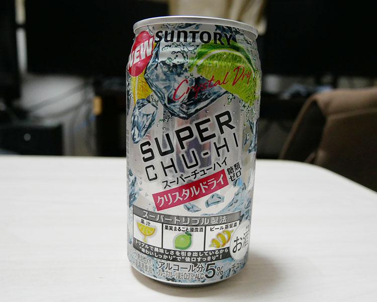 ファミリーマート「サントリー スーパーチューハイ クリスタルドライ 350ml(125円)」