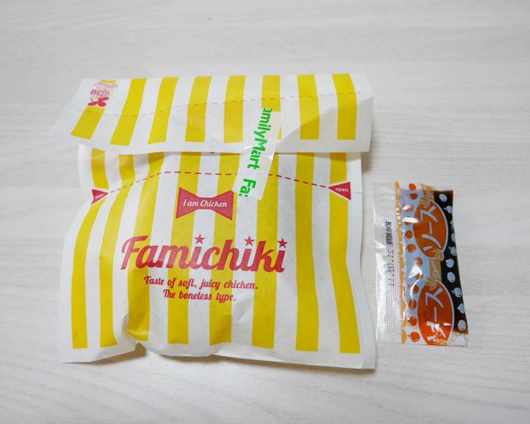 ファミリーマート「ファミコロ[牛肉コロッケ](80円)」