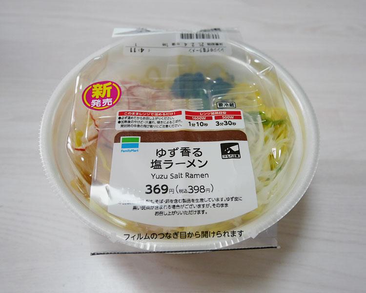 ゆず香る塩ラーメン(398円)