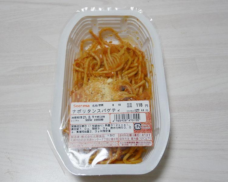 ナポリタンスパゲティ(127円)