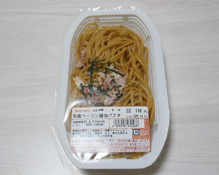和風ベーコン醤油パスタ(127円)