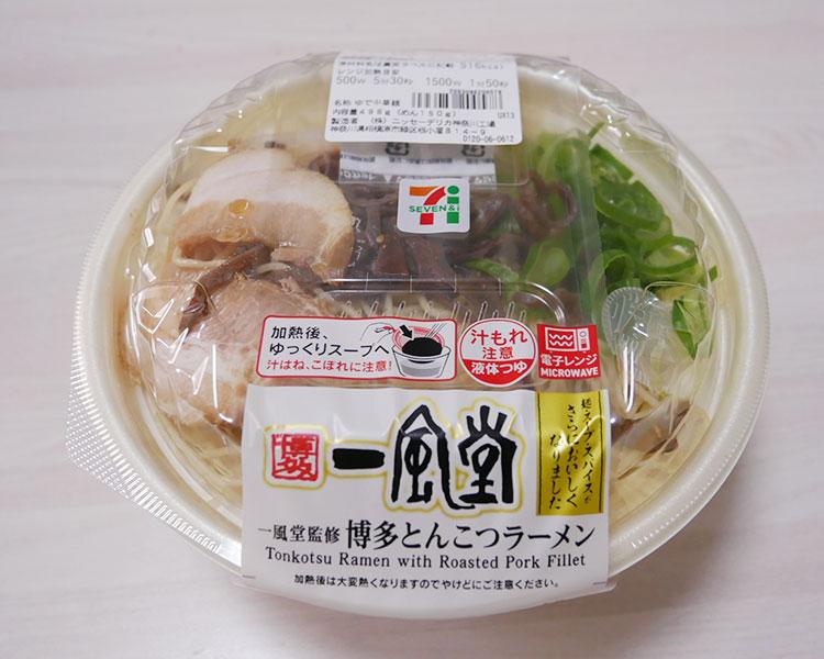 一風堂監修 博多とんこつラーメン(496円)