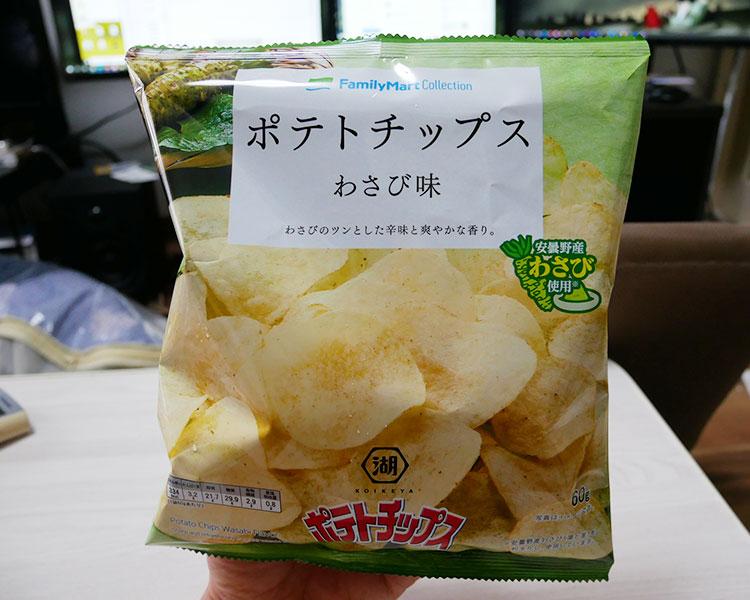 ポテトチップスわさび味(108円)