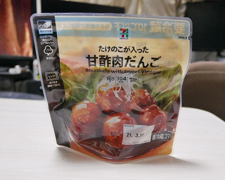 甘酢肉だんご(213円)