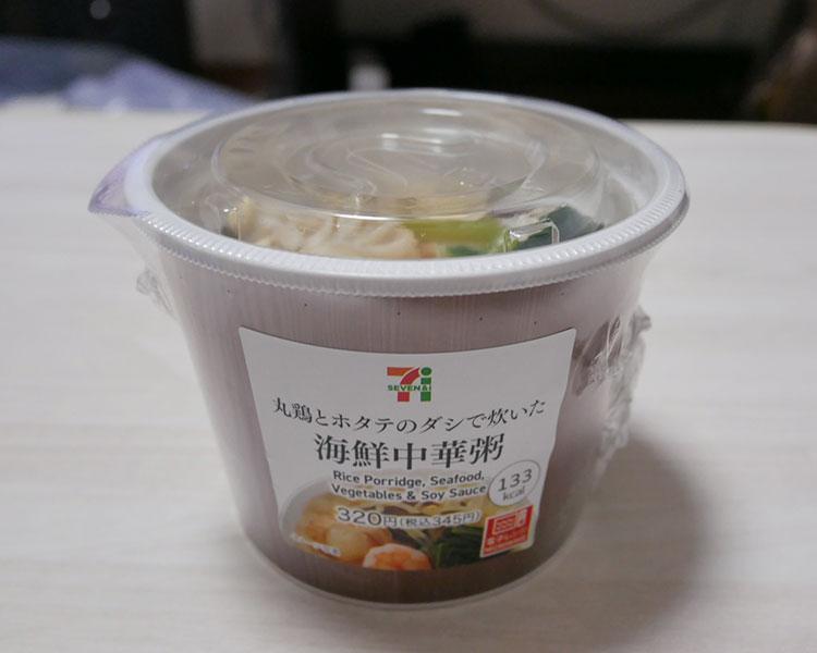 丸鶏とホタテのダシで炊いた海鮮中華粥(345円)