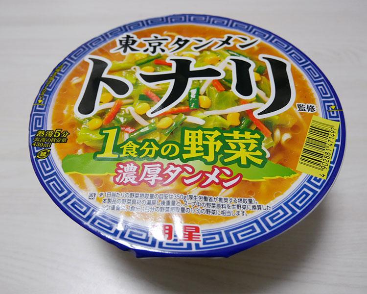 東京タンメントナリ(278円)