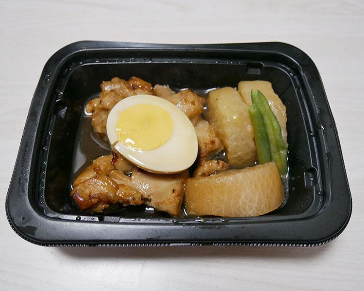 セブンイレブン「味しみ鶏大根(354円)」